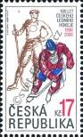 Stamp Czech republic Catalog number: 558