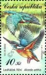 Stamp Czech republic Catalog number: 562