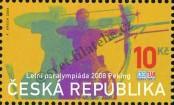 Stamp Czech republic Catalog number: 569
