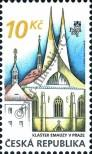 Stamp Czech republic Catalog number: 570