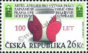 Stamp Czech republic Catalog number: 571