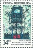 Stamp Czech republic Catalog number: 5