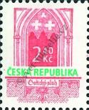 Stamp Czech republic Catalog number: 92