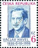 Stamp Czech republic Catalog number: 124