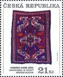 Stamp Czech republic Catalog number: 627