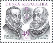 Stamp Czech republic Catalog number: 675