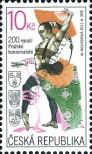 Stamp Czech republic Catalog number: 678