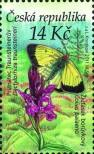 Stamp Czech republic Catalog number: 691