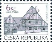 Stamp Czech republic Catalog number: 708