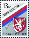 Stamp Czech republic Catalog number: 825