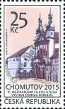 Stamp Czech republic Catalog number: 842
