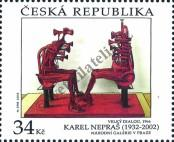Stamp Czech republic Catalog number: 869