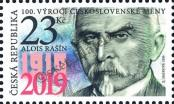 Stamp Czech republic Catalog number: 1023