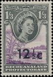 Stamp Bechuanaland Catalog number: 151