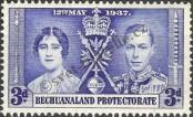 Stamp Bechuanaland Catalog number: 100