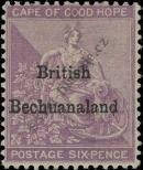 Stamp Bechuanaland Catalog number: 7