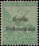 Stamp Bechuanaland Catalog number: 8