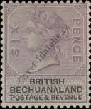 Stamp Bechuanaland Catalog number: 14