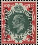 Stamp Bechuanaland Catalog number: 57