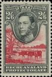 Stamp Bechuanaland Catalog number: 109