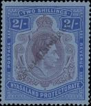 Stamp Nyasaland Catalog number: 65