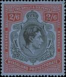 Stamp Nyasaland Catalog number: 66