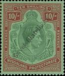 Stamp Nyasaland Catalog number: 68