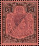 Stamp Nyasaland Catalog number: 69