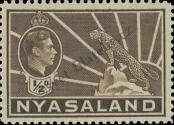 Stamp Nyasaland Catalog number: 53