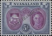 Stamp Nyasaland Catalog number: 81