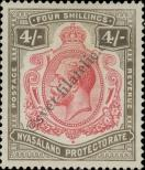 Stamp Nyasaland Catalog number: 20