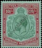 Stamp Nyasaland Catalog number: 21