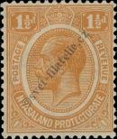 Stamp Nyasaland Catalog number: 25