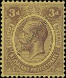 Stamp Nyasaland Catalog number: 27