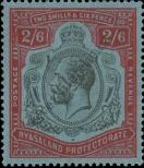 Stamp Nyasaland Catalog number: 32