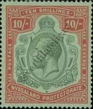 Stamp Nyasaland Catalog number: 35