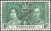 Stamp Nyasaland Catalog number: 49