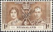 Stamp Nyasaland Catalog number: 50
