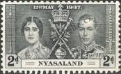 Stamp Nyasaland Catalog number: 51
