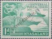 Stamp Nyasaland Catalog number: 89