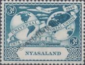 Stamp Nyasaland Catalog number: 90
