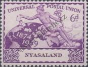 Stamp Nyasaland Catalog number: 91