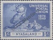 Stamp Nyasaland Catalog number: 92