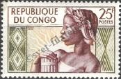 Stamp Republic of the Congo (Brazzaville) Catalog number: 1