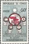 Stamp Republic of the Congo (Brazzaville) Catalog number: 2
