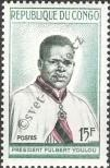 Stamp Republic of the Congo (Brazzaville) Catalog number: 4