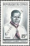 Stamp Republic of the Congo (Brazzaville) Catalog number: 5