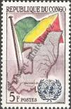Stamp Republic of the Congo (Brazzaville) Catalog number: 6