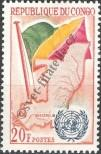 Stamp Republic of the Congo (Brazzaville) Catalog number: 7