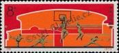 Stamp People's Republic of China Catalog number: 1108